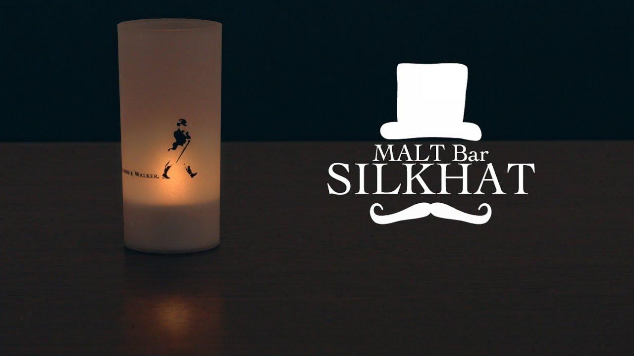 [動画]MALT Bar SILKHAT CM Vol 2