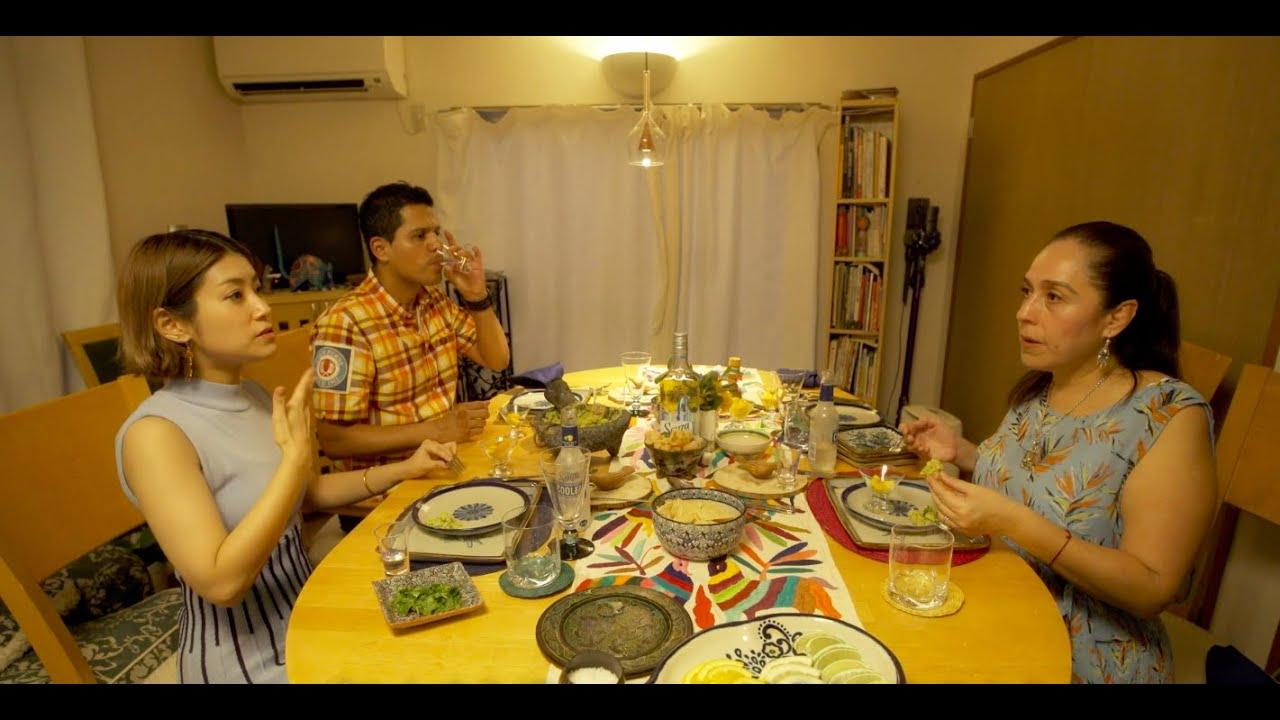 [動画]メキシコ人のホームパーティーでサウザを愉しむ【前編】