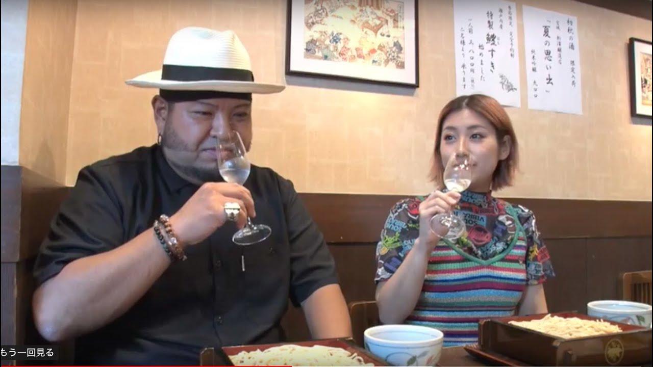 [動画]テキーラと合う!?お蕎麦屋さん&ジェラート屋さん【はしご酒  前編】