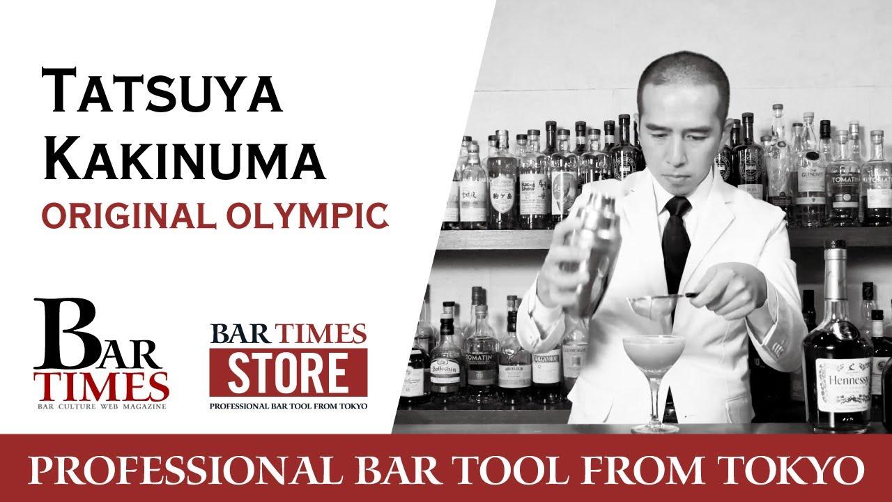 [動画]Tatsuya Kakinuma / original Olympic(柿沼 辰弥 / オリジナル オリンピック)