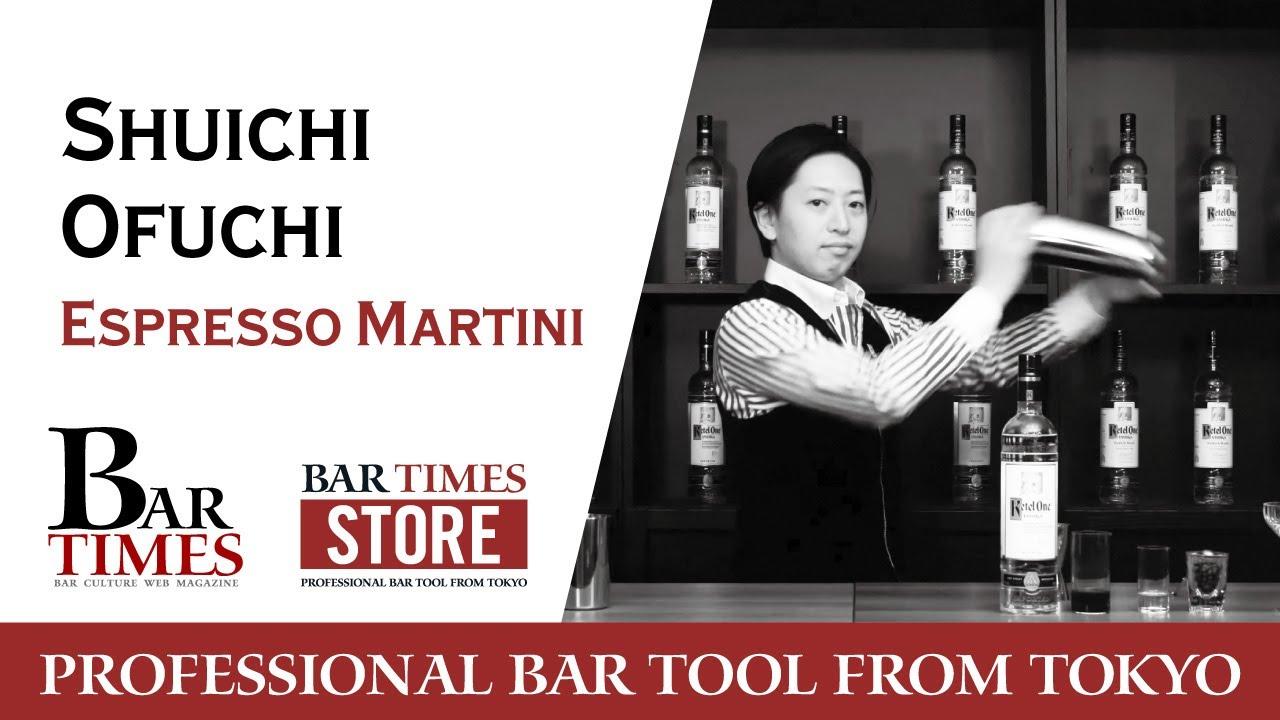 [動画]Shuichi Ofuchi / Espresso Martini(大渕 修一 / エスプレッソマティーニ)