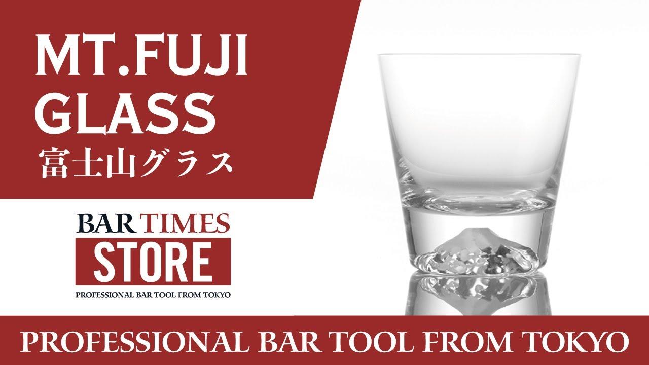 [動画]MT.FUJI GLASS(富士山グラス)
