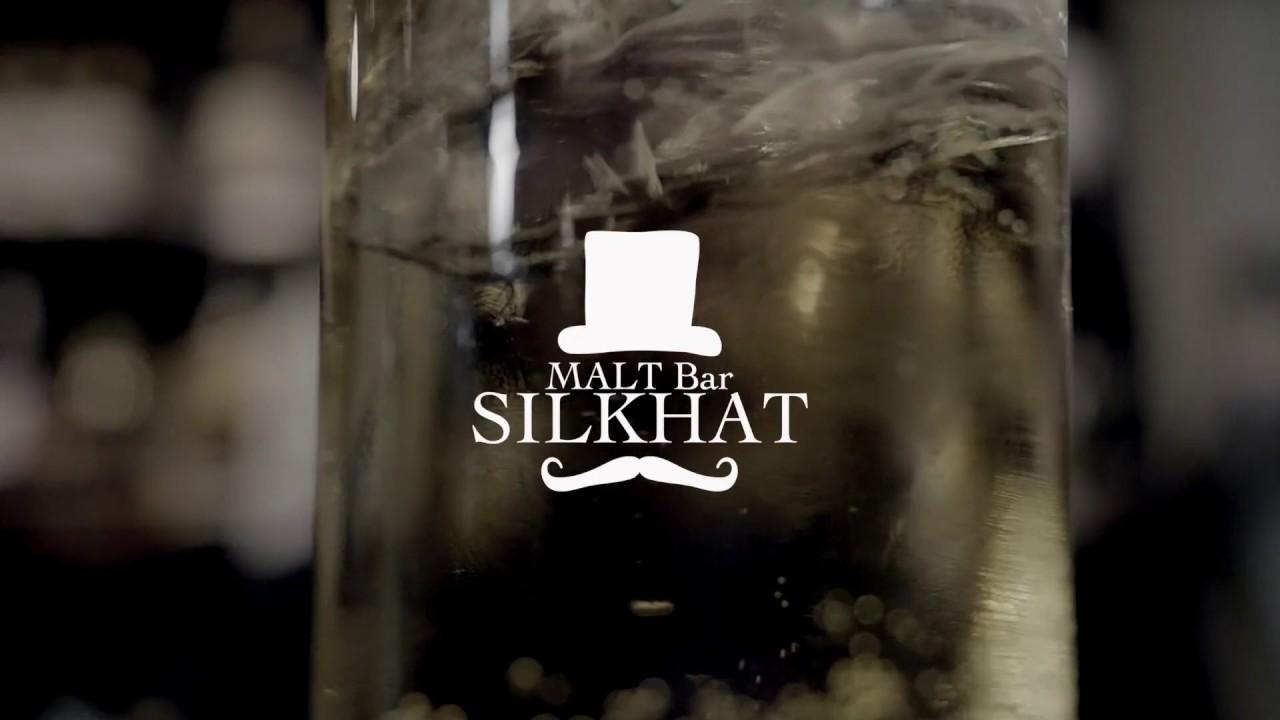 [動画]MALT Bar SILKHAT CM ver.2.1