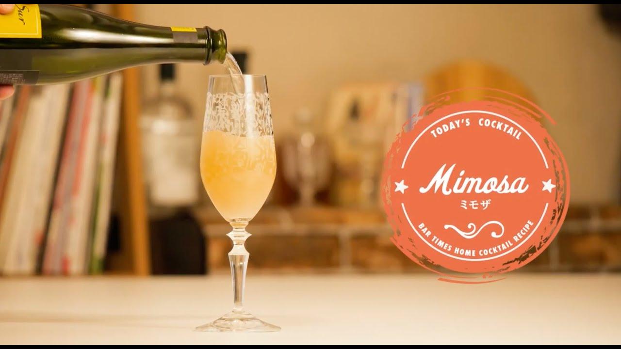 [動画]この世でもっとも贅沢なオレンジジュースといわれる「ミモザ」