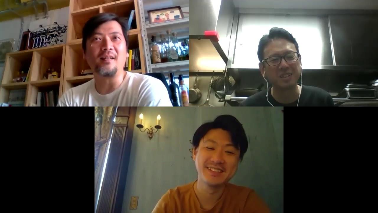 [動画]C&E Online Meeting