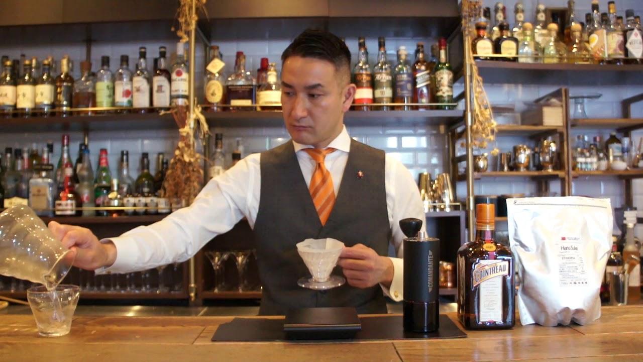 [動画]おうちカクテル with Cointreau #5「Cointreau Coffee」by TIGRATO 高宮裕輔さん