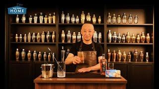 [動画]渡辺 高弘さん考案「ハーブティーハイボール」  チャリティー部 × BAR TIMES HOME 〈STAY HOME おうちカクテル〉