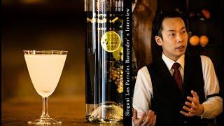 [動画]Hiromi Takanashi (BAR B&F)Singani White Lady