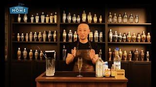 [動画]渡辺 高弘さん考案「アールグレイ ミルクパンチ」  チャリティー部 × BAR TIMES HOME 〈STAY HOME おうちカクテル〉