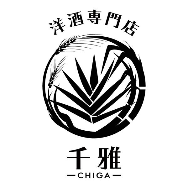 洋酒専門店・千雅