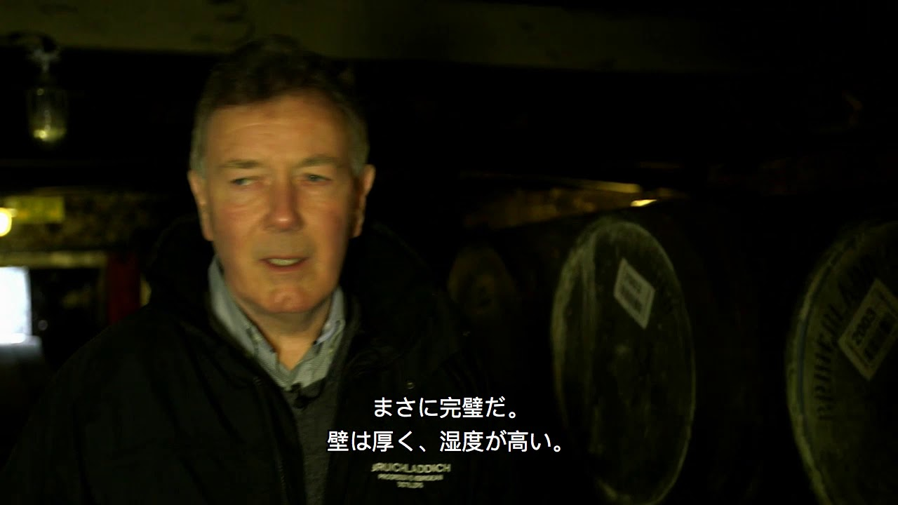 [動画]ブルックラディ 「樽の真価」