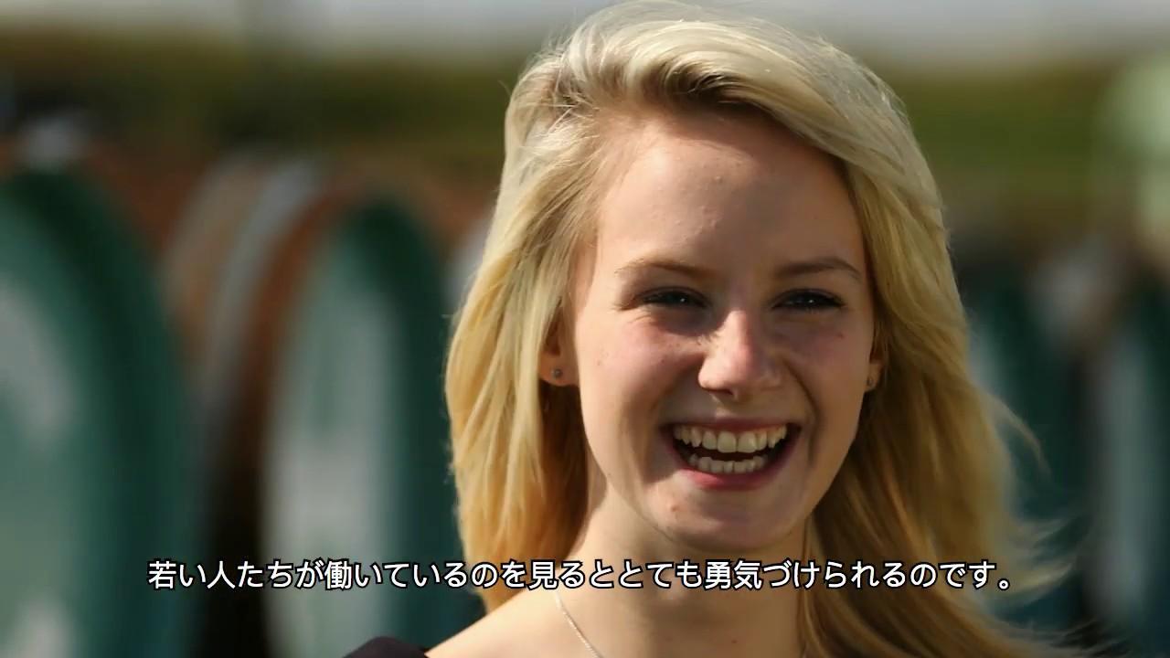 [動画]ブルックラディ 「愛すべき仕事」