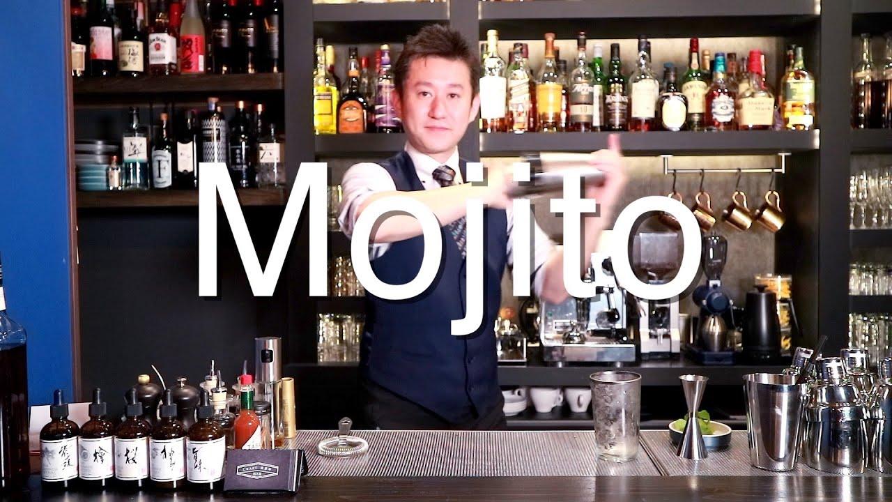 [動画]モヒートの新しい作り方をご紹介します!!【モヒート】作成動画 ジャパンバーテンダースクール