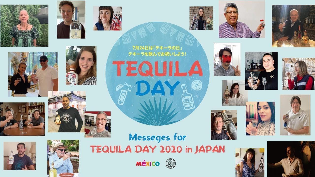 """[動画]Messeges for """"TEQUILA DAY 2020 in JAPAN""""/7月24日は「テキーラの日」テキーラを飲んでお祝いしよう!"""