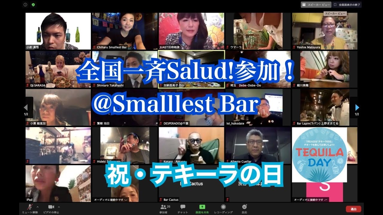 [動画]【テキーラの日】「全国一斉サルー」参加!@Smalllest Bar