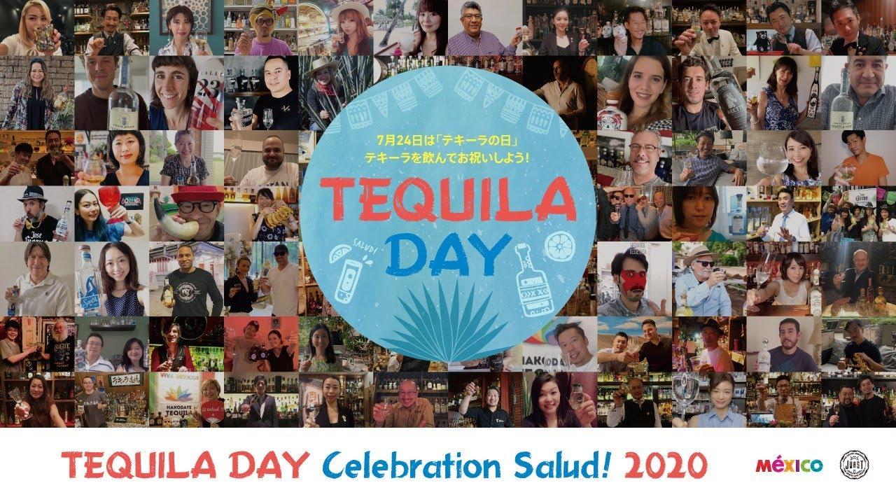 [動画]TEQUILA DAY Celebration Salud! 2020/7月24日は「テキーラの日」テキーラを飲んでお祝いしよう!