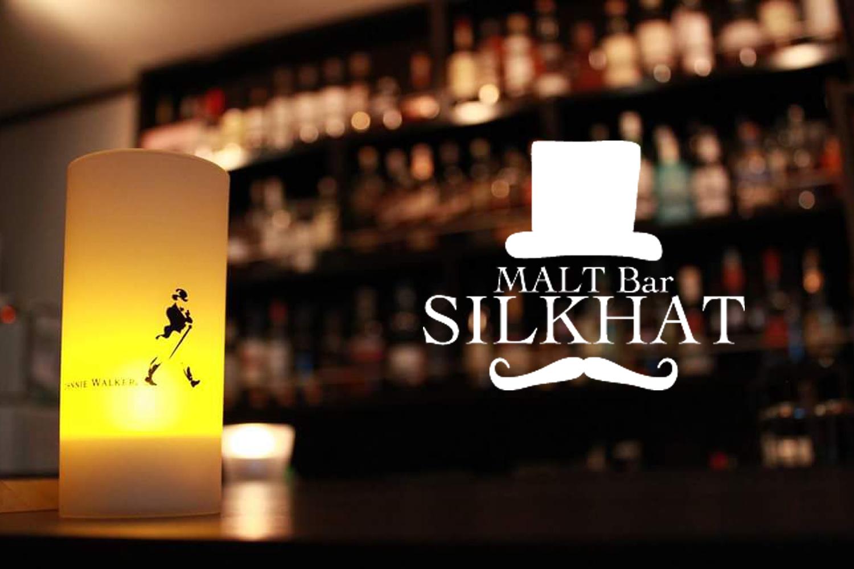 MALT Bar SILKHAT