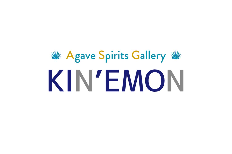 酒商金右衛門 Agave Spirits Gallery