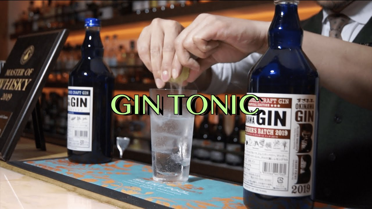[動画]ジントニックの作り方!南国の香り漂う【MASAHIRO Gin 】を使用したマサヒロジントニックをメイキング!