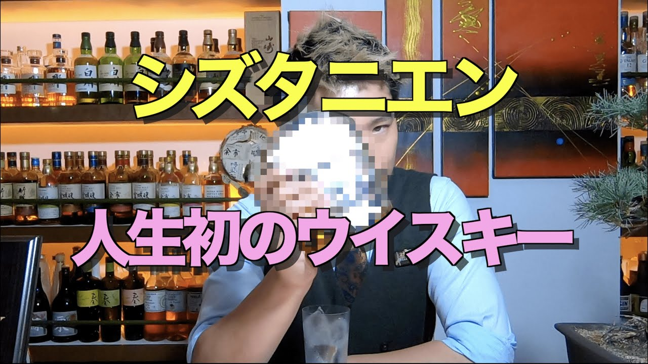 [動画]【思い出のウイスキー】初めてのウイスキーは…ジャックコーク!~JackCoke ~